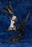 Introduction 「BEATLESS」 set