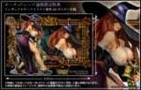 Orchidseed official web site » ドラゴンズクラウン ソーサレス