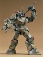 COMBAT ARMORS MAX EX-02 1/72 Scale コンバットアーマー ダグラム アドバンスト キット